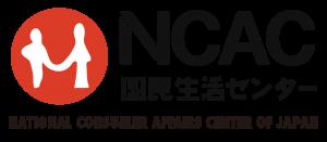 JAPAN_NCAC_logo